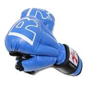 Перчатки для рукопашного боя Рэй-спорт FIGHT-1