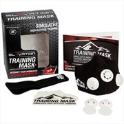Тренировочная Маска Elevation Mask 2.0