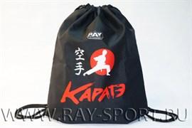 Мешок для спортивной формы Рэй-Спорт Каратэ